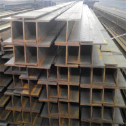 Hot Rolled Mild Steel H Beam of Building Material