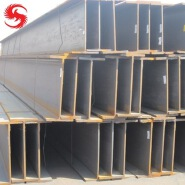 AS/NZS 3679.1 - 300 Hot Rolled Structural steel 150 UC23.4 in 12m length