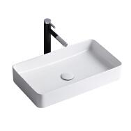 Taizhou Bobao Industry & Trade Co., Ltd. Bathroom Basins