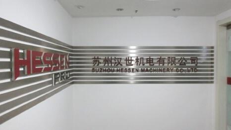 Suzhou Hessen Machinery Co., Ltd.