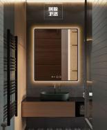 Shantou Runyuan Machinery Co., Ltd. Bathroom Mirrors