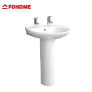 HENAN FOHOME SANITARY WARE CO., LTD Bathroom Basins