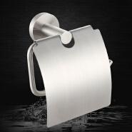 Bathroom accessories 304 stainless steel paper towel holder