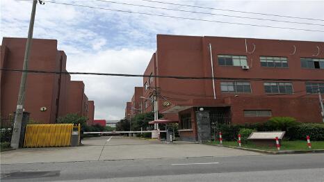 Shanghai RuiRu Industry Co., Ltd.