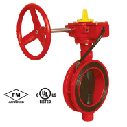 Cheap Price Butterfly Valve DN100 With Tamper Switch, Valve Butterfly FM UL
