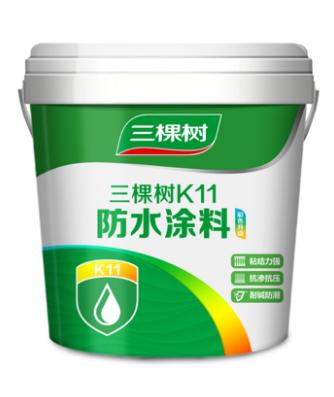 SKSHU paint K11 waterproof paint bathroom bathroom kitchen indoor special leak-filling material 18KG green