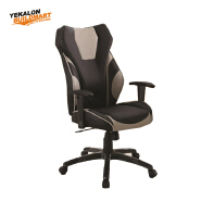 Luxury Leather Office Chair Executive Wheels