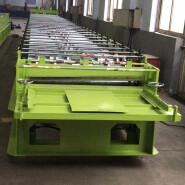 Hot sale Floor Decking making Machine