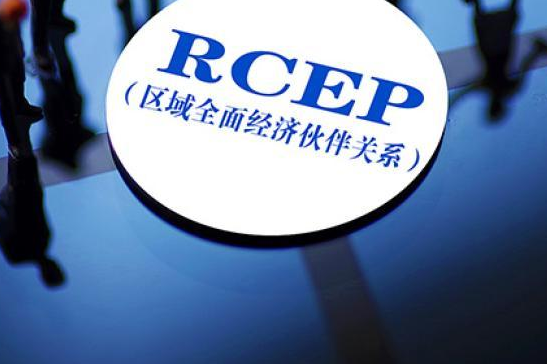 China takes lead in ratifying RCEP deal