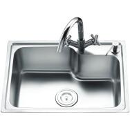 Chaozhou Chaoan Eton Ceramics Industrial Co., Ltd. Kitchen Sinks