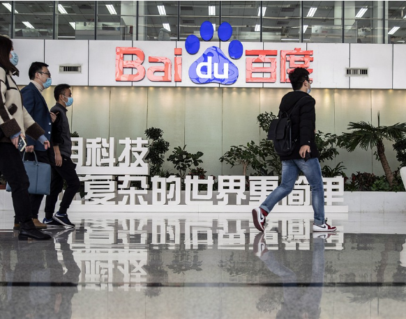 Shares of internet search giant Baidu make modest gains in Hong Kong debut