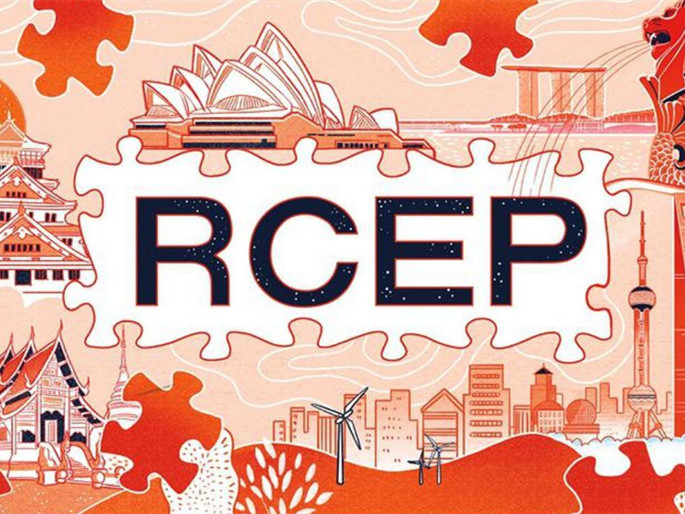 Technical preparations for RCEP agreement well underway: MOFCOM