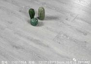 Changzhou Dongjia Decorative Materials Co. Ltd  Laminate Flooring