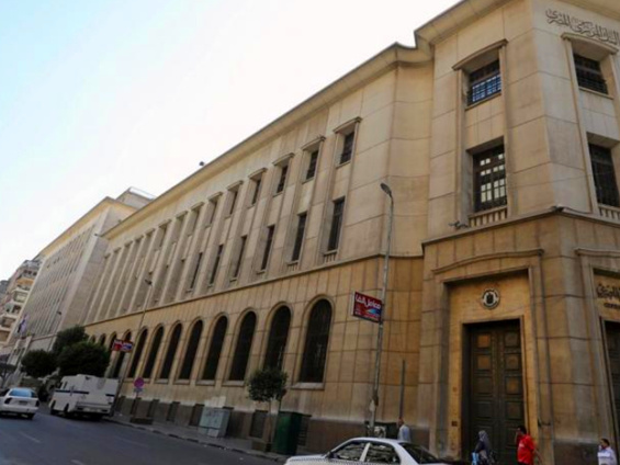 Egypt's central bank keeps overnight rates on hold