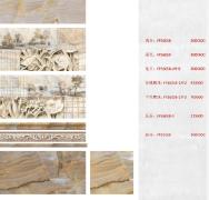 Foshan G&K Building Material Co., Ltd Interior Wall Tile