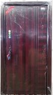 Linyi Fuhua Door Industry Co., Ltd. Moulded Doors