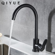 Wenzhou Lotour Home Furnishing Products Co., Ltd. Kitchen Taps
