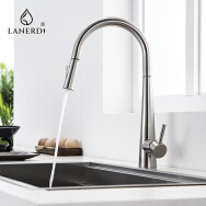 Jiangmen Anmei Industrial Company Limited Kitchen Taps