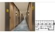 Holiday Inn Express Hotel optimization case