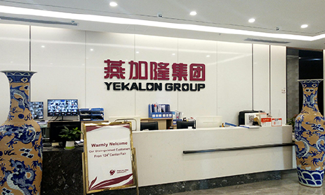 Commercial LaundryDepartment of Yekalon Group
