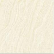 Chunan Qiandaohu Peng Sheng Technology Development Co., Ltd.  Polished Tiles