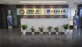Fujian Howyarlly New Material Technology Co., Ltd.