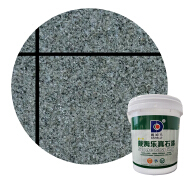 stone wall paint 21 years factory direct supply weather resistant, can support custom stone wall paint