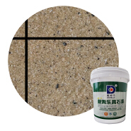 21 years factory direct supply weather resistant, can support custom stone paint exterior rought finish liquid marble stone pain