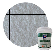 21 years factory direct supply weather resistant, can support custom natural stone paint