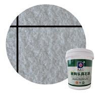 Fujian Howyarlly New Material Technology Co., Ltd. Outdoor Stone Coating