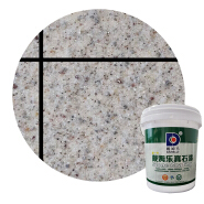 stone spray paint 21 years factory direct supply weather resistant, can support custom stone spray paint
