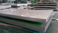 Inner mongoila pusheng iron & steel CO,.Ltd Stainless Steel Plate