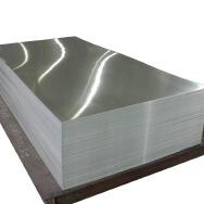 Shenzhen Dixuan Metal Co., Ltd Aluminum Plate