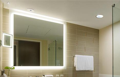 LED Mirror