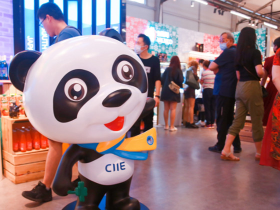 Fourth CIIE attracts more leading companies than previous edition