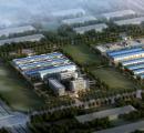 Xinjiang International Logistics Center