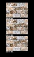 GCENT EXPORTS Ltd. Exterior Wall Tile