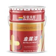 Zhongshan Eastart Paint Co., Ltd. Metallic Paint