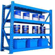 Wisda Commercial Equipment (Guangzhou) Co., Ltd. Stacking Shelves